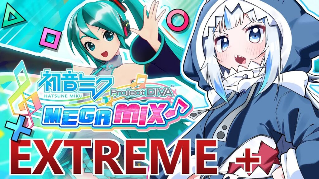 [PROJECT DIVA: MEGA MIX] EXTREME+ ONLY